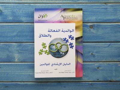 awan books1076